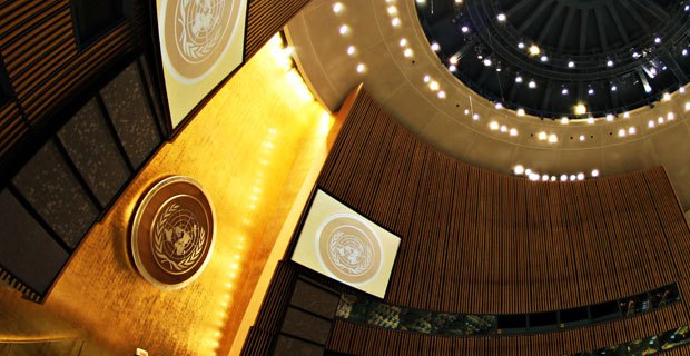 united nations wall